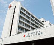 松山赤十字病院 約750m(徒歩10分)
