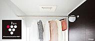 お湯を使用した人に優しいシステムの「浴室換気暖房乾燥機」。※「プラズマクラスター、プラズマクラスターイオン」はシャ-プ(株)の商標です。