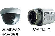 死角になりやすいエレベーター内や駐車場・駐輪場など各所に防犯カメラを設置して侵入者を監視します。