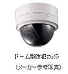 共用部随所(風除室、駐車場、自転車置場、エレベーター内等)に防犯用監視カメラを設置。
