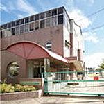 豊中市立ゆたか幼稚園 約910m(徒歩12分)