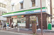 ファミリーマート栄町通店 約150m(徒歩2分)