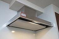 高い吸引力で煙を排出するホーロー整流板付の大型レンジフード。ステンレス製で油汚れの拭き取りも簡単です。(一部タイプ)