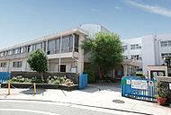 甲陽園小学校 約1,250m(徒歩16分)