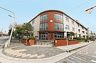 市立南桜塚小学校 約230m(徒歩3分)