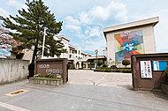 市立第三中学校 約600m(徒歩8分)