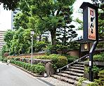 がんこ宝塚苑 約80m(徒歩2分)