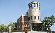 宝塚市立手塚治虫記念館 約1,320m(徒歩17分)