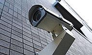 風除室、エレベーター、自転車置場などの共用部に、監視カメラを設置し、暮らしの安心をお届けします。