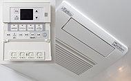 エステ気分を楽しめるミストサウナ機能付き浴室換気乾燥暖房機。除湿や洗濯物の乾燥にも役立ちます。