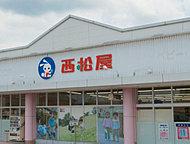 西松屋チェーン山科店 約960m(徒歩12分)