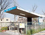 地下鉄鶴舞線「川名」駅 約360m(徒歩5分)