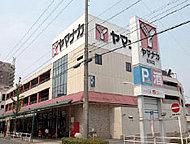 ヤマナカ安田店 約370m(徒歩5分)