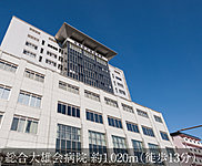 総合大雄会病院 約1,020m(徒歩13分)