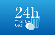 24時間365日体制のオンラインセキュリティシステム「近鉄セーフティ24-S」を導入。