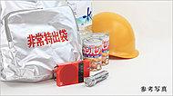 地震等、万一の場合にも備えて、必要な防災備品を保管する防災倉庫を確保しました。