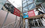 パシフィックスポーツクラブ栄店 約410m(徒歩6分)
