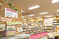 新田コミュニティ図書館 約330m(徒歩5分)