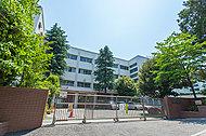 青葉台中学校 約520m(徒歩7分)