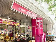 東急田園都市線「市が尾」駅 約160m(徒歩2分)