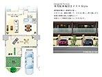 C1gタイプ/3LDK+ウォークインクローゼット(テラス+専用駐車場付)