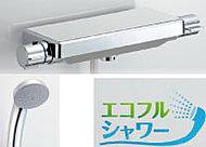 少ない湯量でもしっかりとした浴びごこちを実現する先進仕様のシャワー。快適性をアップしながら節水にもなります。