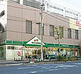マルエツ清澄白河店 約490m(徒歩7分)