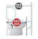 従来のタンク付きトイレよりも奥行き寸法が140mm短いタンクレス。