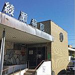 綾瀬病院 約870m(徒歩11分)