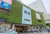 阪急百貨店大井食品館 約1,060m(徒歩15分)