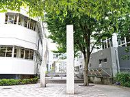 区立落合中学校 約660m(徒歩9分)※3