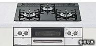 調理油の過熱や消し忘れを感知する安全機能。設定温度のキープや自動炊飯が可能な便利機能。さらに両面焼き水なしグリルも搭載した高機能ガスコンロ。