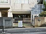 筑波大付属小学校 約610m(徒歩6分)