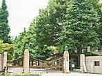 お茶の水女子大学付属幼稚園・小学校・中学校・高等学校 約800m(徒歩10分)