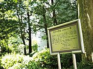 竹早公園 約120m(徒歩2分)