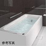 少ない水量でもゆったりと感じられる形を追求した浴槽で、節水とくつろぎを両立するデザイン。