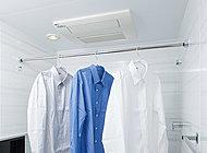 雨や雪など天気の悪い日の洗濯や、深夜帰宅後に洗濯をしたいというご要望にもお応えした暖房乾燥機を設置。
