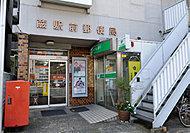 蕨駅前郵便局 約140m(徒歩2分)