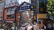 神田西口商店街 約650m(徒歩9分)