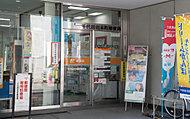 千代田岩本町郵便局 約220m(徒歩3分)