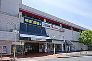 ダイエー富雄店 約1,170(徒歩15分)