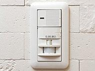 玄関には、センサーが人の動きを検知して自動点灯するオートライトを設けています。