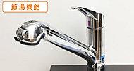 キッチンには節湯型水栓を採用。浄水器一体型でシンク周りが広く使えてお手入れもラクラク。簡単な操作で浄水に切替えが可能です。