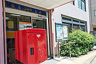 城東野江郵便局 約530m(徒歩7分)