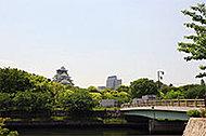 大阪城公園 約1,740m(自転車6分)