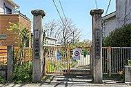 市立田辺小学校 約610m(徒歩8分)