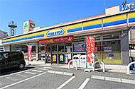 ミニストップ田辺中央店 約20m(徒歩1分)