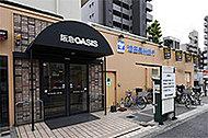 吹田市立千里新田幼稚園 約460m(徒歩6分)