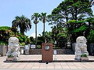 長島美術館 約1,330m(徒歩17分)