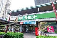 サミット川口エルザタワー店 約200m(徒歩3分)